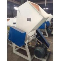 China 300 Type Plastic Grinder/ Crusher Machine for Recycling Plastic Bottle Cap wholesale