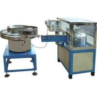 Buy cheap Automatic Flip Top Cap Closing Machine from wholesalers