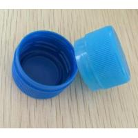 Buy cheap 28mm Neck Plastic Water Bottle Cap from wholesalers