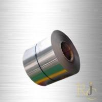 China Steel Products GI coils wholesale