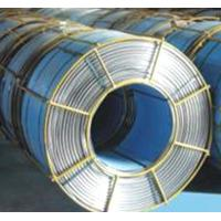 Buy cheap Product: Carbon Cored Wire from wholesalers