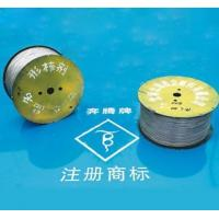 Buy cheap Product: Rare-earth Cored Wire from wholesalers