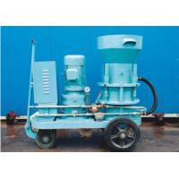Buy cheap Product: Gunning machine from wholesalers