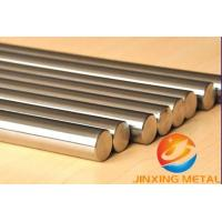 China Tungsten Copper EDM and ECM on sale