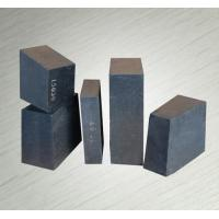 Buy cheap Product: Aluminum Carbon Brick and Aluminum Silicon Carbide Brick from wholesalers