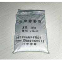 China Product: Coke Furnace Repair Mix (JSL-60) wholesale