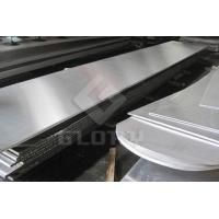 Buy cheap Aluminum Alloy Plate 5052 from wholesalers