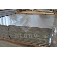 Buy cheap Aluminum Alloy Sheet/Plate 3003 from wholesalers