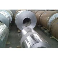 Buy cheap Aluminum Coil 1050 from wholesalers