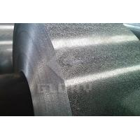 Buy cheap Embossed Aluminum Coil from wholesalers