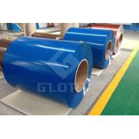 Buy cheap Color Coated Aluminum Coil from wholesalers