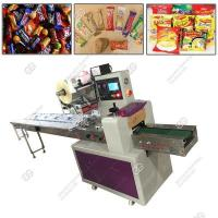 China Instant Noodles|Moon Cake|Peanut Brittle Flow Wrapping Machine wholesale