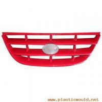China Grille-Radiator Mould wholesale