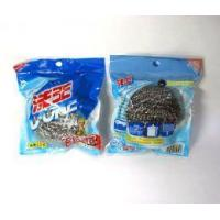 China C-One Stainless Steel Bead Scrubber wholesale