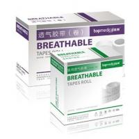 China Medical Tapes And Rolls wholesale