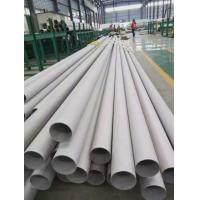China ASTM A269 TP316L Stainless Steel Seamless Pipe wholesale
