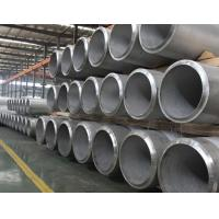 China ASTM A312 TP304L Stainless Steel Seamless Pipe wholesale