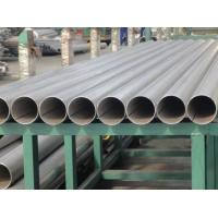 China ASTM A790 S32750 Stainless Steel Welded Pipe wholesale