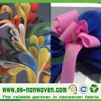 China PP spunbond nonwoven fabric for flowers wrapping wholesale