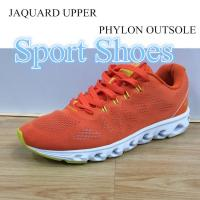 China Latest Design Mesh Men's Sport Shoes Racing Shoes on sale