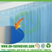 China PP spunbond nonwoven fabric for medical wholesale