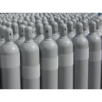 Quality Seamless Steel Gas Cylinder for sale
