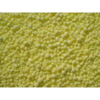 Buy cheap Sulfur from wholesalers