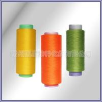 China Polyester DTY yarn denier on sale