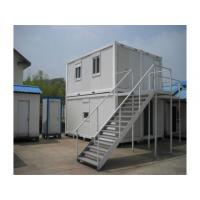 Buy cheap Reasonable price newly designed container house from wholesalers
