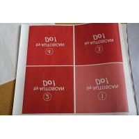 Outdoor banner hot transfer banner printing