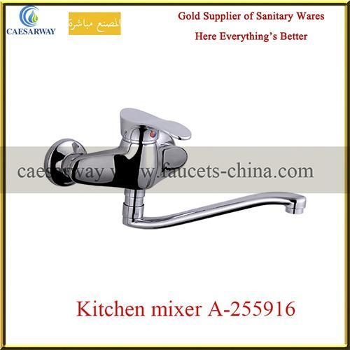 Faucets With Long Spouts Images