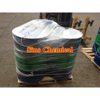 Buy cheap Detergent Chemicals Benzyl Benzoate from wholesalers