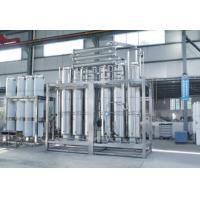 China Stainless steel products LD multi-effect water distillator wholesale