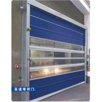 China The door accumulation wholesale