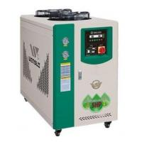 China Air Chiller wholesale