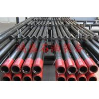 China Prestressed high vacuum insulated tubing on sale