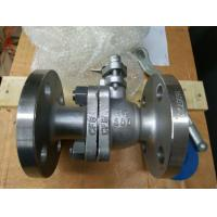 China 2PC Flanged Stainless Steel Full Bore Ball Valve (PQ41F) wholesale