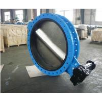 China U type flanged butterfly valve wholesale