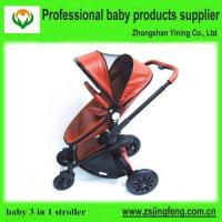 China 2016 Hot Baby Stroller 3 in 1,High Quality Leather Material Travel System Stroller,360 Swivel Seat wholesale