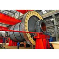 China Solutions Mine Ball Mill wholesale