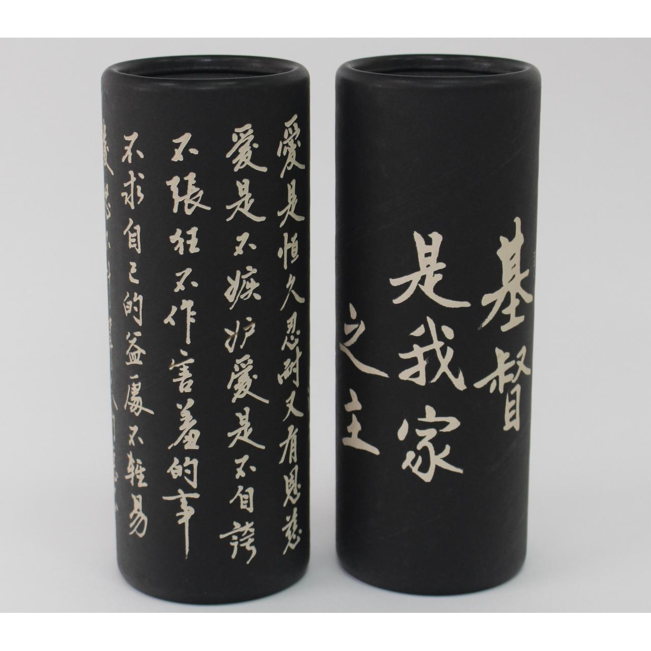 China Finished Products Chinese Calligraphy Engraved Saving Money Bank on sale