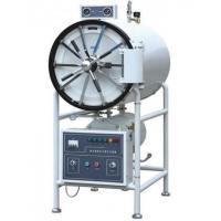 China Medical Large Autoclave HA-BC Dental Equipments for Sale - Bluestone Autoclave on sale