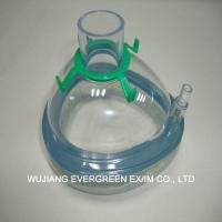Buy cheap PVC Anesthesia Mask from wholesalers