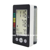 Buy cheap upper arm blood pressure monitor from wholesalers