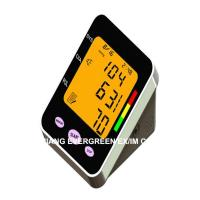 Buy cheap upper arm blood pressure monitor 803BG from wholesalers
