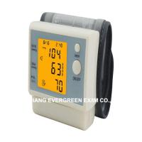 Buy cheap Blood pressure monitor 603 from wholesalers