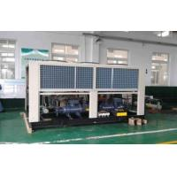 China air cooled screw chiller hot melt adhesive machine used air Cooled chiller wholesale