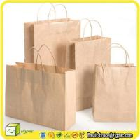 China Wall Stickers & Decals Item kraft paper shopping bags wholesale
