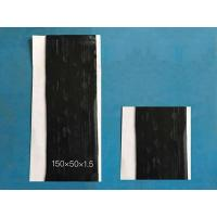 China Butyl Rubber Putty - No Solvents, No Shrink, No Toxic Gases wholesale