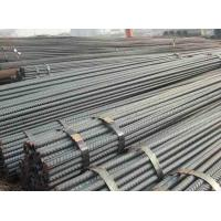 China Screw thread steel Color coated plate on sale